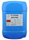BH-306 低磷化学镀镍