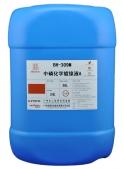 BH-309M 光亮中磷化学镀镍