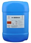 BH-镀镍除铁剂